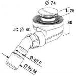 Сифон для душевого поддона TURBOFLOW со сливным отверстием D 50 мм